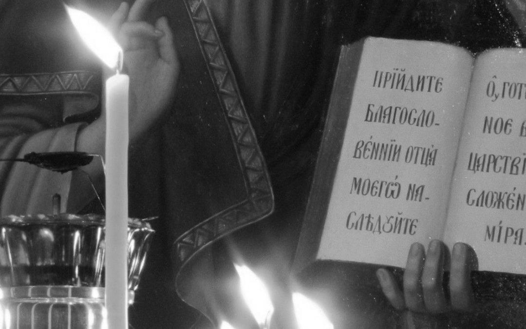 Cerkiew Zaśnięcia Bogurodzicy w Babicach