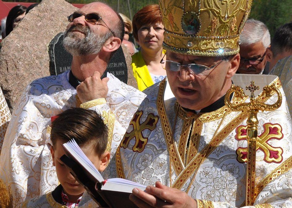 В Лелькові відсвяткували чверть століття парафії