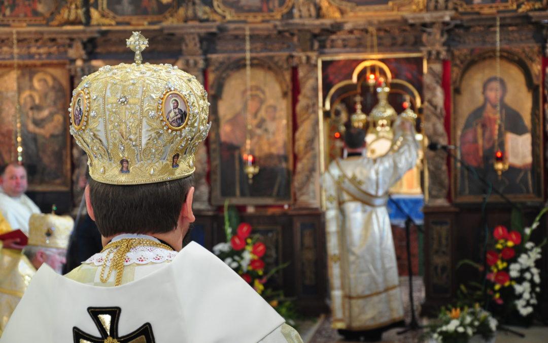 """Greckokatolickie Seminarium Duchowne w Lublinie """"Rekrutacja"""""""